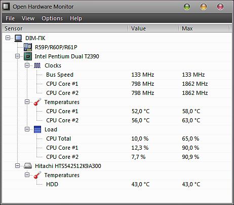 Мониторинг Компьютера Программа - фото 4